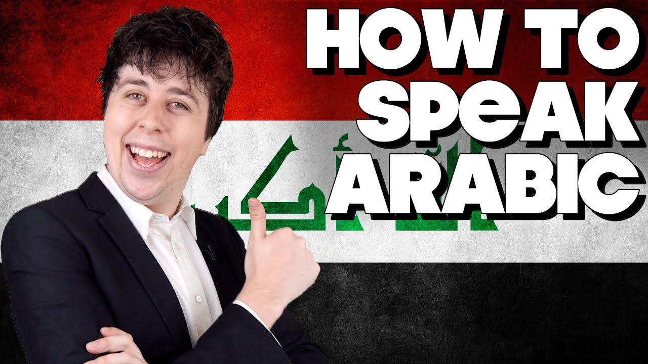 how to speak arabic, without knowing how! - youtube