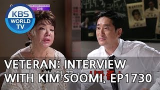Veteran: Interview with Kim Soomi [Entertainment Weekly/2018.09.24]