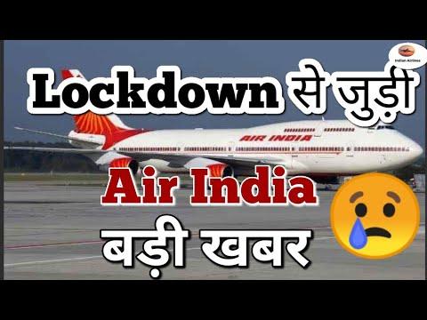 A Big News About Air India Flight Ticket.