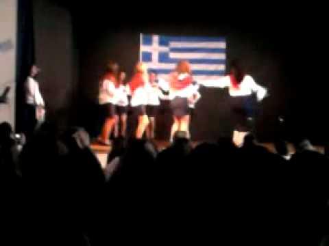 2o ΓΥΜΝΑΣΙΟ ΠΑΙΑΝΙΑΣ - ΖΑΓΟΡΙΣΙΟΣ