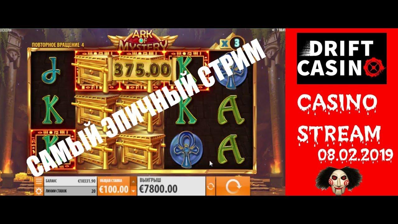Азино777 - онлайн казино отзывы игроков о сайте
