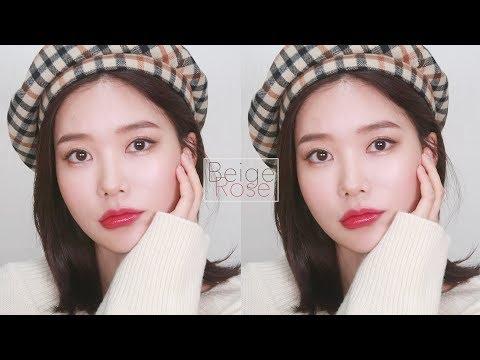 촉촉한 베이지 로즈 메이크업🌹 Beige Rose Makeup