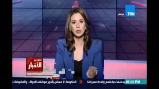 إصابة 3 أمناء شرطة بعد إطلاق النيران عليهم على محور 26 يوليو بدائرة ناهيا