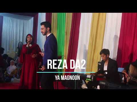 Reza DA2 - Ya Magnoon (Cover by El Asl)