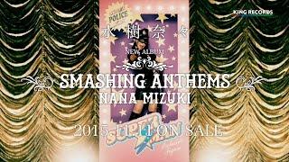 水樹奈々『SMASHING ANTHEMS』TV-CM 15sec.