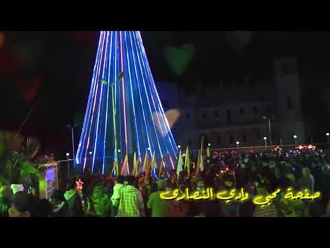Preparations for Christmas in the Wadi al-Nasarah (Valley of the Christians) Homs gov.