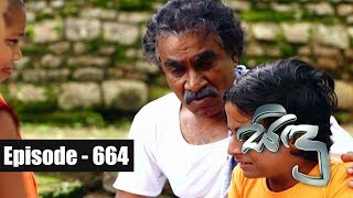 Sidu |  Episode 664 21st February 2019 Thumbnail