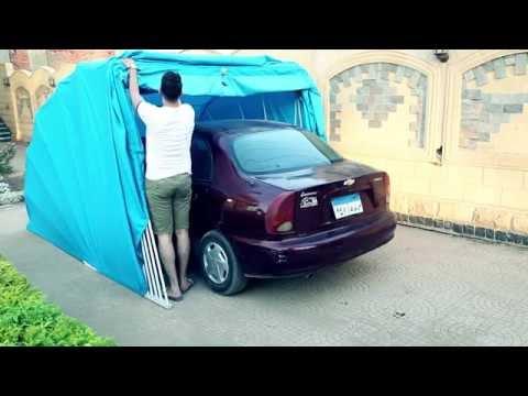 Easy Garage جراج سهل و ذكي