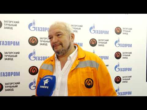 Главы городов Золотого кольца России посетили Сергиев Посад