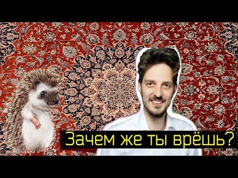 @Ёжик Лисичкин подвергся