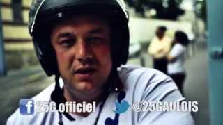 25G - KUBIAK - Teaser