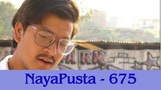 NayaPusta - 675