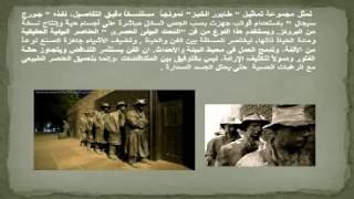د. محسن عطيه -الفن والجمال (2)- الصدفة الخلاقة Thumbnail
