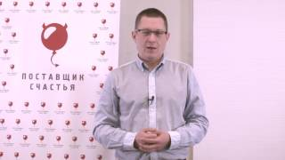 видео SEO продвижение сайта своими руками | С чего начать СЕО оптимизацию интернет-магазина | Блог Миндубаева Рамазана