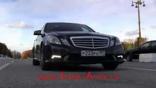 Mercedes-Benz E212 AMG styling (Аренда автомобилей Мерседес с водителем на Love-Avto.ru)(Mercedes-Benz E212 AMG styling http://love-avto.ru/mashiny-na-svadbu/mercedes-e212-100233 (Аренда автомобилей Мерседес с водителем на ..., 2015-11-03T17:30:52.000Z)