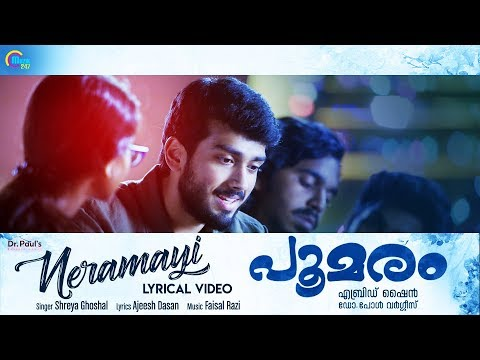 Mix - Poomaram | Neramayi Lyric Video | Shreya Ghoshal | Kalidas Jayaram | Faisal Razi | Abrid Shine | HD