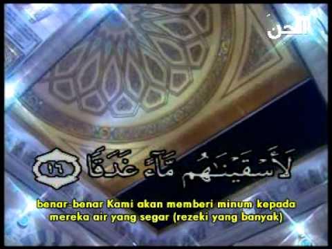 Muhammad Taha Al Junayd - Al Jin Terjemahan