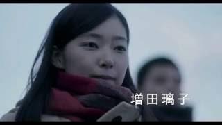 増田璃子 吉沢悠 主演 映画『ちょき』予告が解禁! 出演 増田璃子 吉沢...