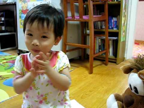 Bui Xuan Mai- Kom se mari ba con gau