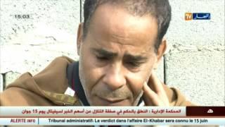 عدالة : مجلس قضاء تيبازة ينطق بالإعدام لقاتل الطفل شيماء