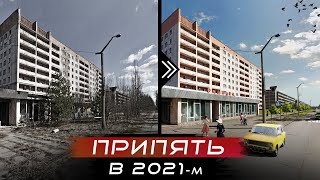 Pripyat is flourishing before your eyes! Chernobyl zone Revival