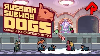 RUSSIAN SUBWAY DOGS gameplay: Play as Famous Videogame Dogs! (PC)