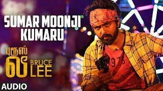Bruce Lee Tamil Audio Songs | G.V. Prakash Kumar,Kriti Kharbanda || Tamil Song