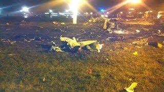 【航空機事故】ロシアの旅客機が墜落する映像が恐ろしい