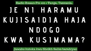 Je ni Haramu kujisaidia Haja Ndogo kwa Kusimama? (Jibu kutoka kwa Sheikh Salim Barahiyan)