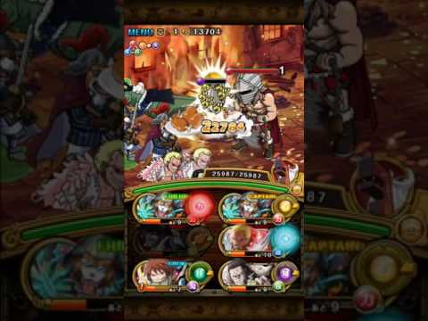 "[OPTC] New INT Doflamingo Raid - Master/Fighter/Cerebral/Striker teams! トレクル!決戦!ドフラミンゴ""改""!格闘,打突,博識パ!"