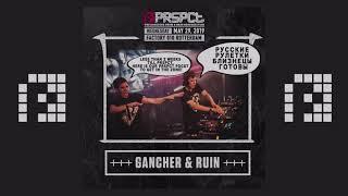 """Gancher & Ruin - PRSPCT """"The Hardcore Drum & Bass Resurrection"""" PDCST"""