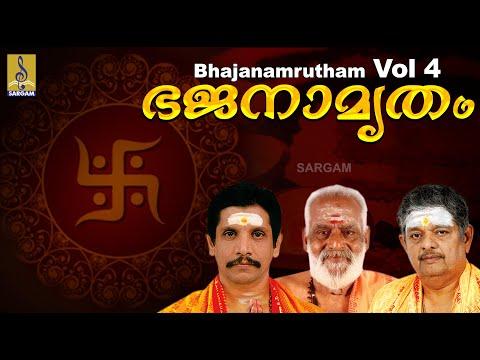 Bhajan songs | Bhajanamrutham Vol-4 Jukebox | Sreehari Bhajana Sangam