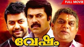 Super Hit Malayalam Full Movie | Vesham [ HD ] | Family Action Movie | Ft.Mammootty, Innocent