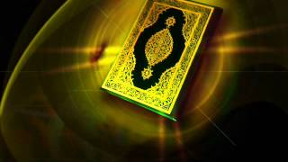 Quranic Recitation by Qari Hajjaj Ramadan Hindawi from Egypt - Rahma Qur