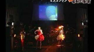 ミスゴブリン シングルCD「夢の電動自動車」 〜新宿おもちゃカーニバル...