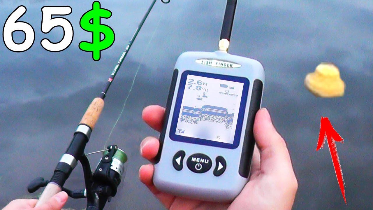 китайский эхолот для рыбалки с камерой