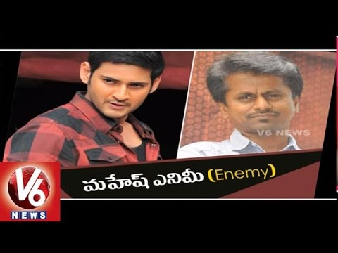 Mahesh Babu Upcoming Flick Titled as 'Enemy' | AR Murugadoss | Tollywood Gossips