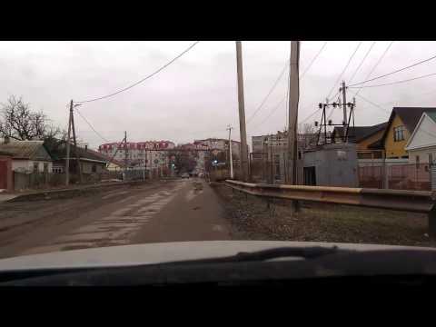 Улица Черникова Волгодонск