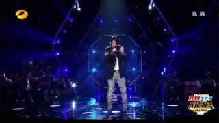 [Vietsub] (Tôi là ca sỹ) Phản bội - Tào Cách