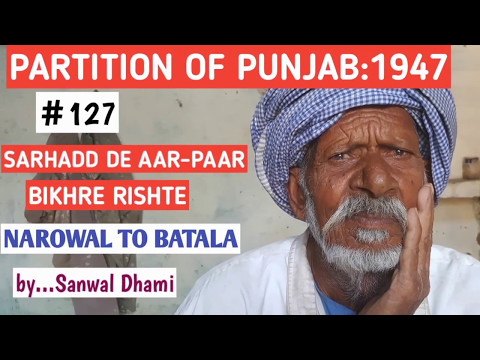 PARTITION OF PUNJAB:1947#127 NAROWAL TO BATALA