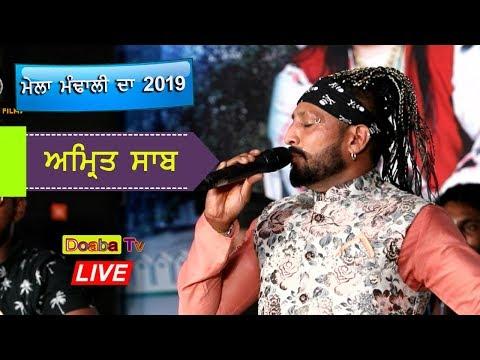 Amrit Saab Live Mela Mandali Da 2019 Roza Sharif Mandali