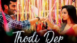 Thodi Der - Instrumental Cover Mix (Half Girlfriend) | Harsh Sanyal |