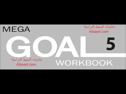 حل كتاب الطالب mega goal 5