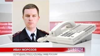 Правоохранительные органы устанавливают обстоятельства взрыва баллона с газом в поселке Панковка