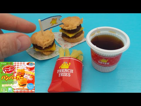 Kracie popin cookin Hamburger kit DIY uitpakken ~ Unboxing Kracie popin cookin Hamburger kit