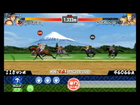 Horse racing with Guile in Japan Sumo Cup