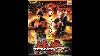 Download Tekken 7 highly compressed pc game    💯% Original real    by the tech technical