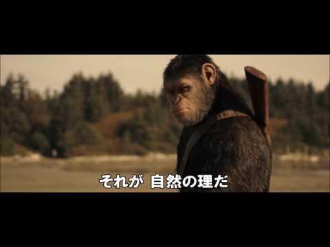 【映画】★猿の惑星:聖戦記(グレート・ウォー)(あらすじ・動画)★