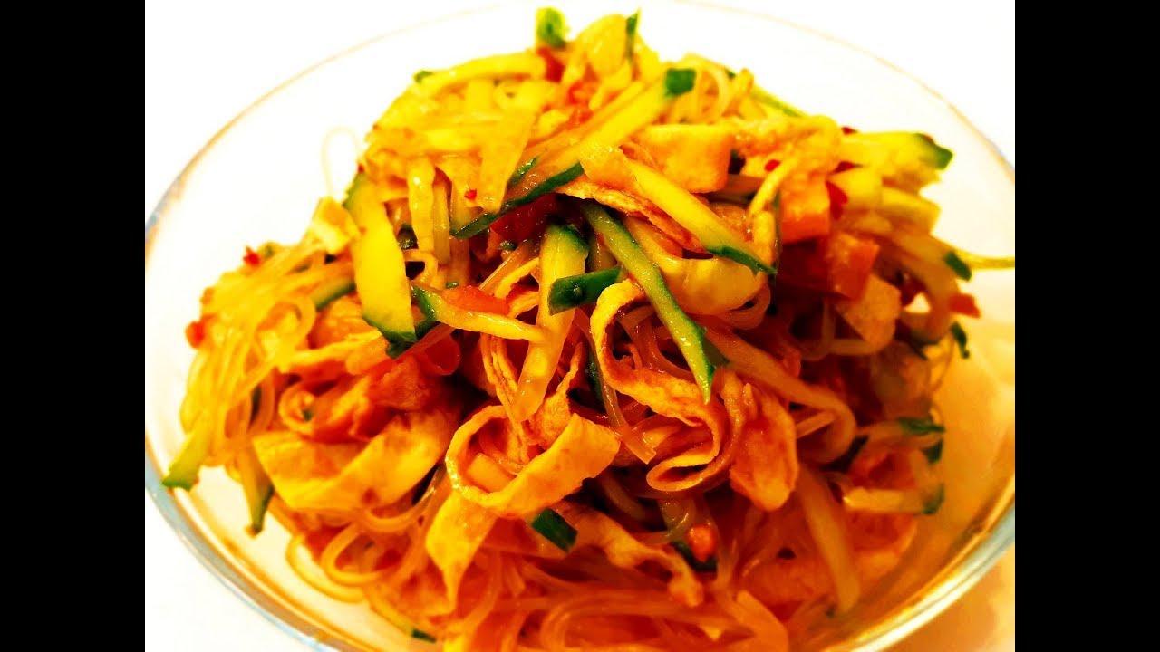 Китайская кухня.  Вкусный салат из трех ингредиентов.
