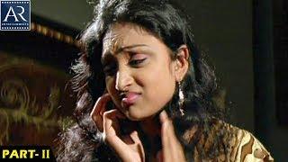 College Students Telugu Full Movie | Part 2/2 | Pavan, Vahida, Jhansi, Anisha | AR Entertainments
